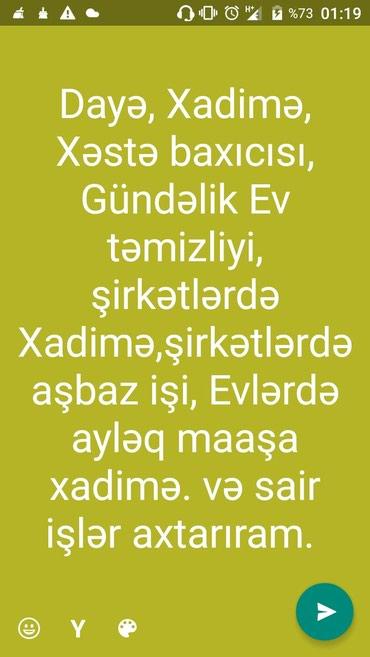 Bakı şəhərində Cox təcili Dayə işi, Xadimə İşi, Xəstə baxıcısı işi,