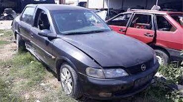 opel omega b в Кыргызстан: Opel Vectra 2 л. 1997   119485 км
