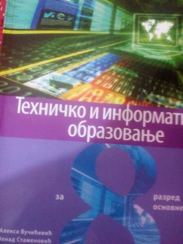 Knjige, časopisi, CD i DVD | Novi Pazar: Novo!!! Udzbenik, Tehnicko i informaticko obrazovanje za 8. razred