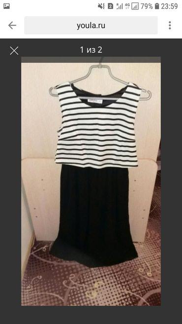 Почти новое платье. Фирменное.Подходит и для беременных. в Бишкек