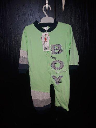 Ostala dečija odeća   Prokuplje: Novo sa etiketom. Veličina 74