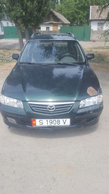Транспорт - Дмитриевка: Mazda 626 2 л. 2002 | 2021 км