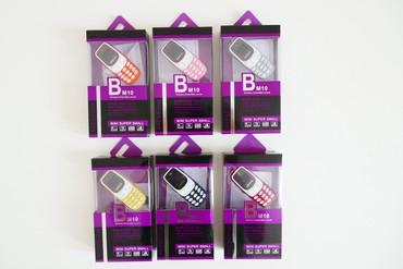 Nokia e71 - Srbija: Nokia 3310 mini najmanji mobilni telefonModel- BM10Najmanji telefon na