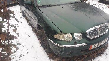 Rover в Бишкек: Rover 45 1.8 л. 2001