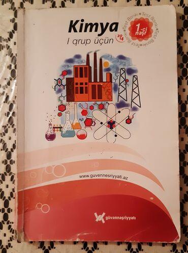 yojik qrup nedir - Azərbaycan: Kimya Guven 2014 1ci qrup islenmis