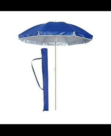 Садовые зонты - Кыргызстан: Сдается зонтики в аренду