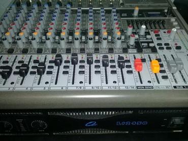 Музыкальный аппаратура.Продаю в Сокулук