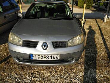 Renault Megane 1.6 l. 2005 | 250000 km