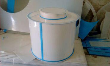 Жироуловитель предназначен для установки в канализационную сеть с