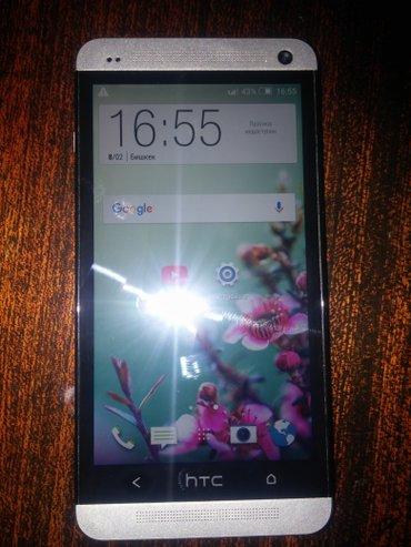 продам отличный оригинальный телефон htc m7 dual sim,в идеальном в Бишкек