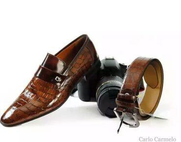 Куплю точно такие туфли с ремнём