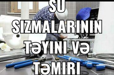 su sizma aparati satilir in Azərbaycan | SANTEXNIK USTALARI: Santexnik | Boruların cəkilişi, Sızıntıların təmiri, Pitiminutkaların quraşdırılması