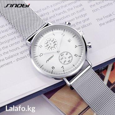 Ультрамодные классические  часы Sinobi. цена : в Бишкек