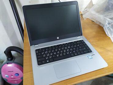 HP в Кыргызстан: Ноутбук HP Core 5-7 поколения. Корпус в отличном состоянии. Процессор