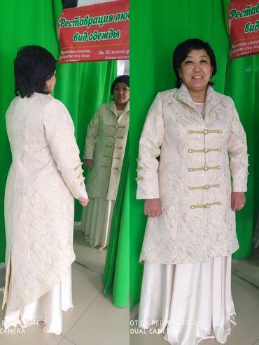 Услуги - Тынчтык: Требуется заказчик в цех | Женская одежда | Платья, Спортивная одежда, Свитшоты
