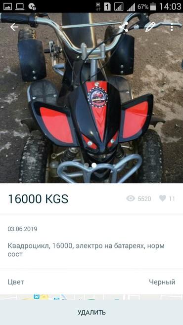 Квадроцикл детский 6-10 лет. на батареях. 16000