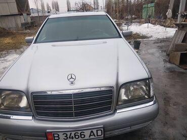 Mercedes-Benz S-Class 3.2 л. 1995 | 316328 км