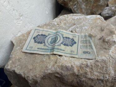 Ostalo | Tutin: Na prodaju stare novcanice 1981 100din 1981 50din
