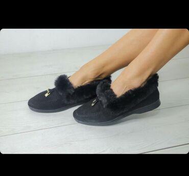 Akcija!! Ne propustite! Nove insportana cipelice. Postavljene krznom