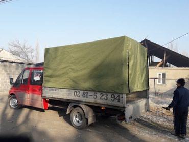 клей пва бишкек в Кыргызстан: Шьём тенть клейим колцо пробиваемь