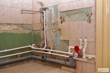 подвесной унитаз бишкек in Кыргызстан | ДРУГИЕ ТОВАРЫ ДЛЯ ДЕТЕЙ: Сантехник | Чистка канализации, Чистка водопровода, Замена труб | Больше 6 лет опыта