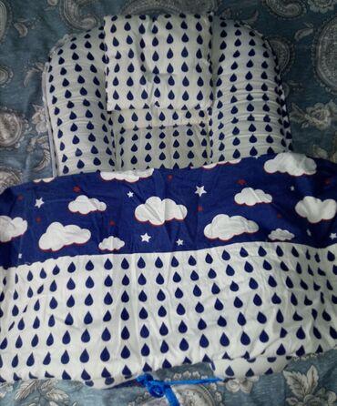 Другие товары для детей в Сокулук: Гнездышко для малыша. В комплект входит подушка и одеяло. В хорошем
