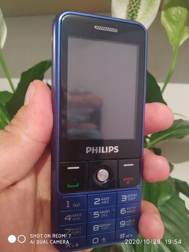 PHILPS состояние соска зарядка поддерживает 2 недели пишите и звоните