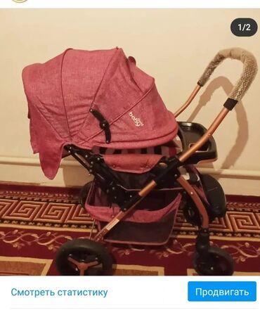 Детский мир - Кербен: Продается коляска. Б/у. Состояние отличное