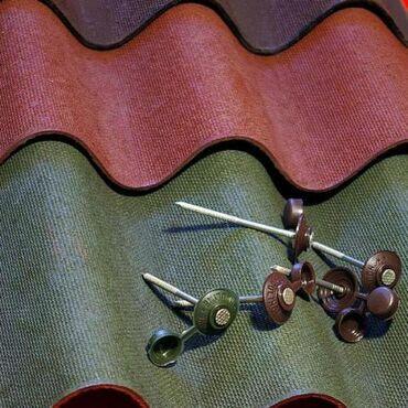 Ондулин — это лёгкие, прочные, волнистые листы с высокой степенью защи
