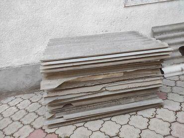 шифер пластиковый цена в бишкеке в Кыргызстан: Шифер бу битый бесплатно