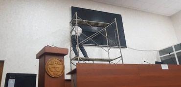 мониторы большие в Кыргызстан: Лед экран LED экраны для конференц-зала, ресторанов и кафе это отличн