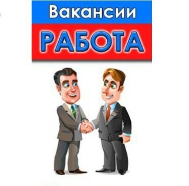 Требуется маркетологи желательно мужчина в Бишкек