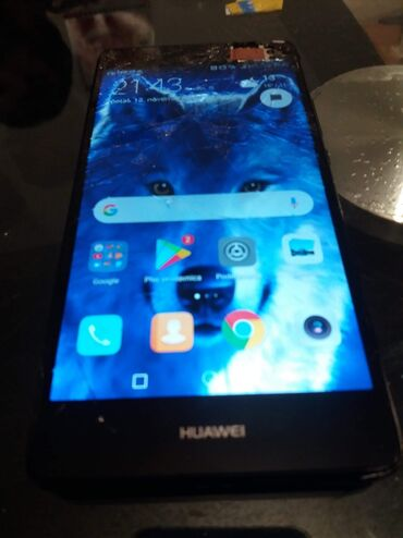 Huawei p9 plus 128gb dual sim - Srbija: Prodajem telefon huavei p9 lite malo je polupan ali radi sve perfektno