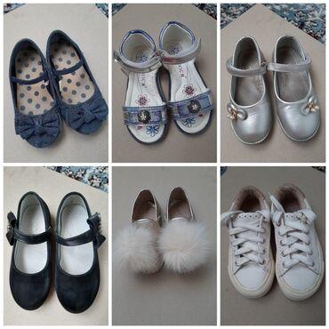 shapka zara dlja devochki в Кыргызстан: Размеры 26, 27, 28. Босоножка, серые и черные туфли . Кеда(zara)
