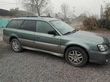 Subaru Outback 2002 в Кок-Ой