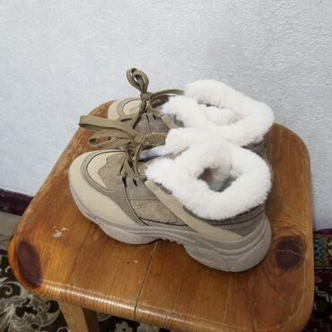 спортивные леггинсы в Кыргызстан: Кроссовки и спортивная обувь