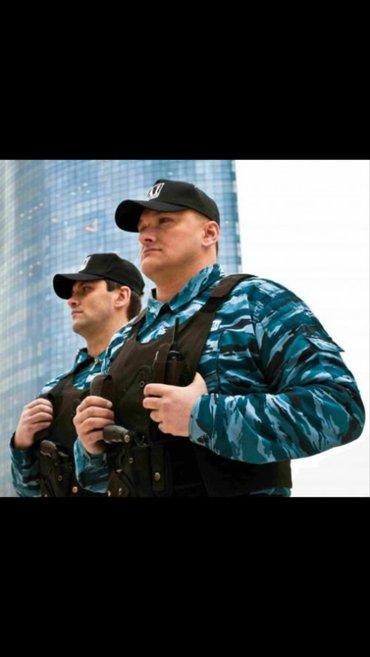 """Требуется охранник в компанию""""Victory"""" в Бишкек"""