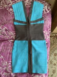 куплю платье в Кыргызстан: Платье Коктейльное 0101 Brand M