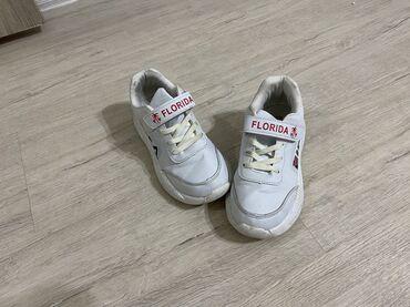 детская мембранная обувь в Азербайджан: Детская обувь 31 размер