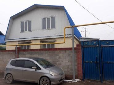 Срочно продается большой дом жилой в Бишкек