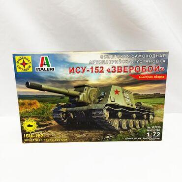 Моделирование - советская самоходная артиллерийская установка ИСУ -