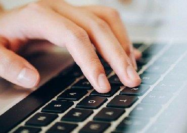 Internet marketing - Srbija: Nudimo u američkoj kompaniji rad na internetu uz oblasti marketinga !