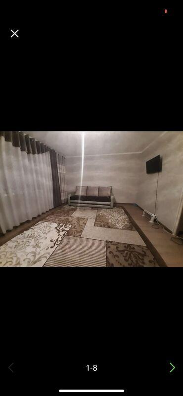 квартира керек бишкектен in Кыргызстан   БАТИРДИ ИЖАРАГА АЛАМ: Жеке план, 2 бөлмө, 46 кв. м Эмерексиз
