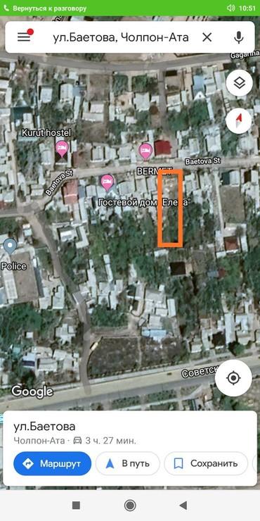 цветущую герань в Кыргызстан: Продам Дом 50 кв. м, 2 комнаты