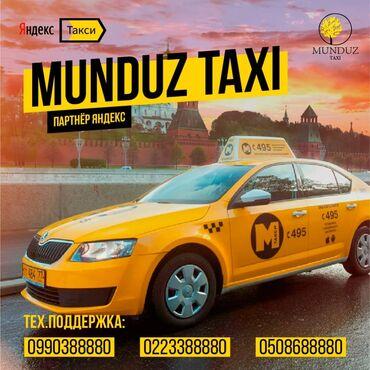 Регистрация Яндекс такси все научим покажем адрес гагарина Репина