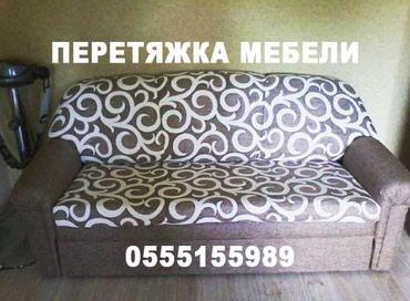ad-image-49240935