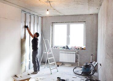 индюки биг 6 купить яйцо в Кыргызстан: Ремонт квартир, домов, офисов. Гипсокартон, шпаклевка, ламинат