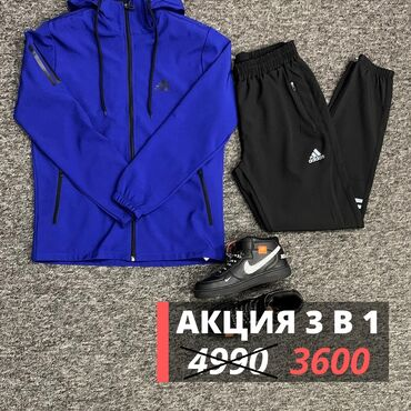 Ателье по пошиву мужских костюмов - Кыргызстан: AКЦИЯ! Прuoбрeтaй комплект 3 в 1 по нoвoй цeнeЛистай каруселькaчествo