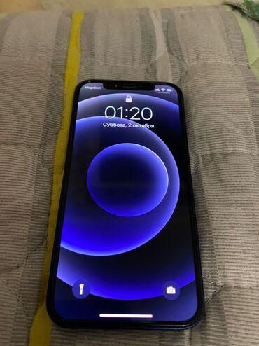 айфон 12 цена ош in Кыргызстан | APPLE IPHONE: IPhone 12 | 64 ГБ | Синий Б/У | Гарантия, Беспроводная зарядка, Face ID
