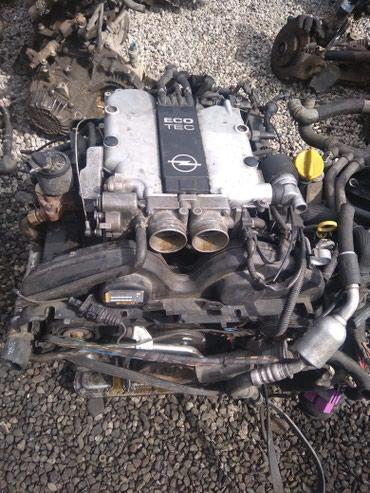 Привозной двигатель на Опель 3 куба,3,2. и 2,5. бензин в Бишкек